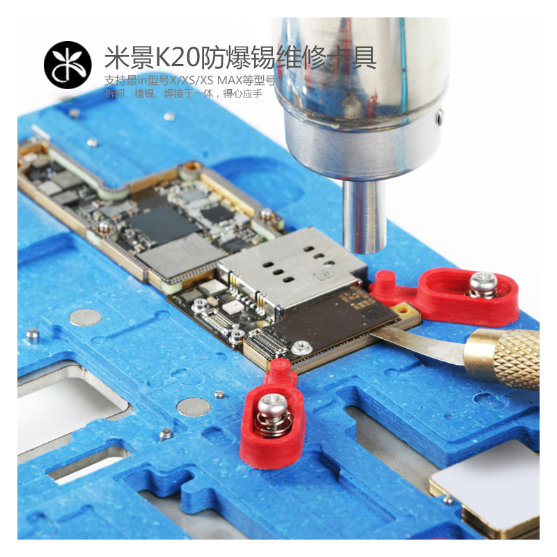 Tools : K20 Pcb Holder Repair Fixture For Iphone X Xs Xs Max Motherboard Planting Tin With Bga Reballing Stencil A12 Remove Black Glue