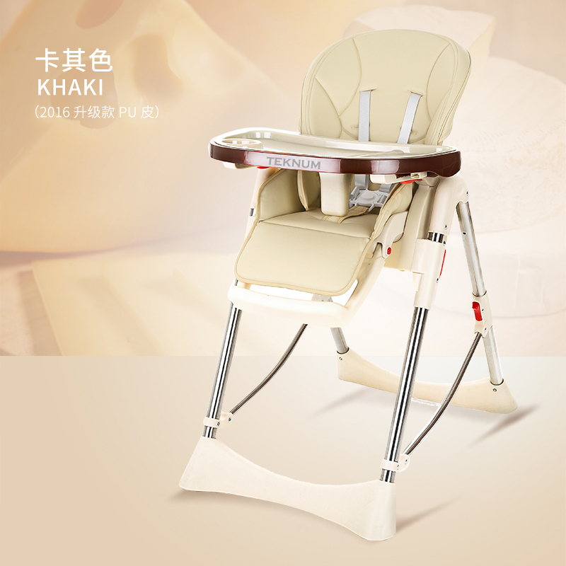 Baby chair 6 months -4 years old portable foldable baby chair PU material the law of the european central bank
