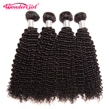 Wonder girl Peruvian Kinky Curly Weave Human Hair Bundles 100 Remy Human Hair Extension 10 28
