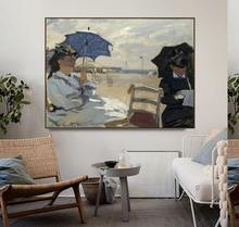The Beach at Trouville by Monet Posters and Print Canvas Painting Calligraphy Wall Pictures for Living Room Bedroom Home Decor morning on the seine by monet posters and print canvas painting calligraphy wall pictures for living room bedroom home decor