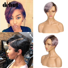 Debut Short Human Hair Wigs 613 Blonde Lace Wig 100% Remy Brazilian U Part For Mom Natural