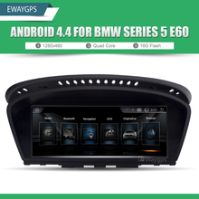 "8,8 ""Quad Core Android 4.4 Fahrzeug multimedia-player Für BMW Serie 5 E60 Bluetooth gps navigation Wifi Lenkrad EW963A(China)"