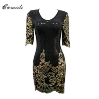CIEMIILI Chic Sequined Patchwork Half Sleeves New Dress Summer Fashion Casual Celebrity 2017 Above Knee O