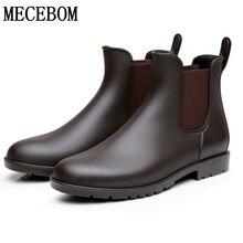Hommes en caoutchouc pluie bottes mode chelsea botas hombre casual slip-on imperméable cheville bottes mocassins zapatos masculino 38-43 102