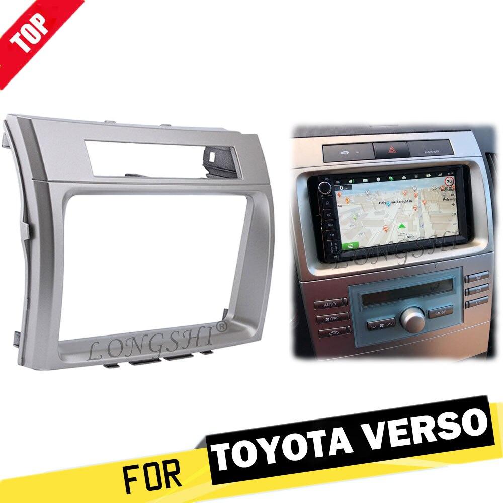 LONGSHI 2 Din Car DVD CD Radio Stereo Fascia Panel Frame Adapter Fitting Kit for TOYOTA