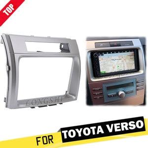 LONGSHI 2 Din автомобильный DVD/CD Радио Стерео фасции Панель рамка адаптер Комплект для TOYOTA Corolla Verso 2004-2009 ,2din