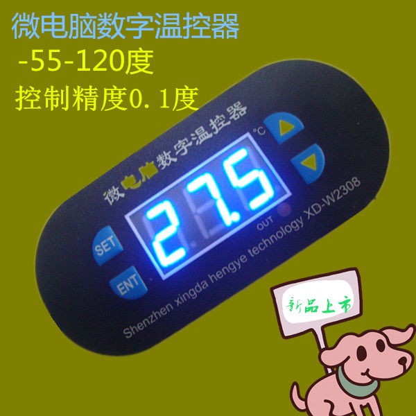 12V 10A BLUE LED XD - W2308 thermostat adjustable temperature controller display switch control for heating + cooling 7 24h programmable adjustable thermostat temperature control switch with child lock