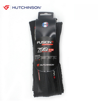 Bicycle tires 700*25C 700*28C 127tpi TLR tubeless Racing anti puncture Cycling Fold Road Bike Tyre bicicleta pneu HUTCHINSON