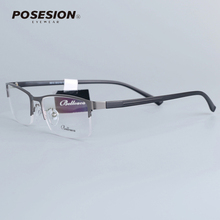 Spectacle Frame Men Eyeglasses Nerd Computer Optical Myopia Prescription Clear Lens Eye Glasses For Male Eyewear 6613
