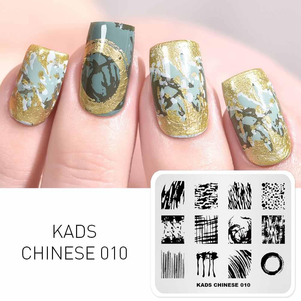 新到着ネイルアートテンプレート中国ブラシインク塗装スタンププリンタプレートステンシルスタンププレートデザイン 3D 金型