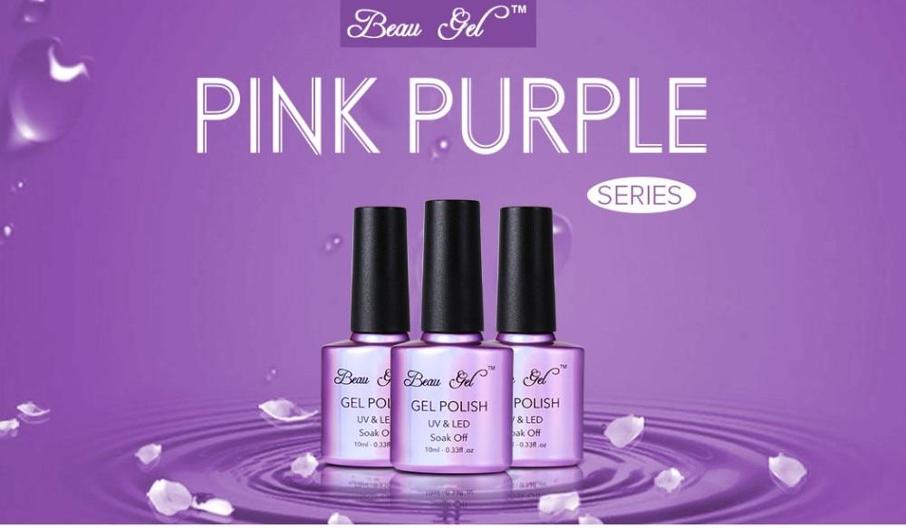 Beau Gel UV Nail Polish Purple Series UV Gel Nail Polish Nails Art ...