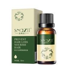 Herbal Hair Care Women Men Anti Hair Loss Liquid Serum Products sunburst Fast Hair Growth Essence Liquid Hair Thickening Fibers