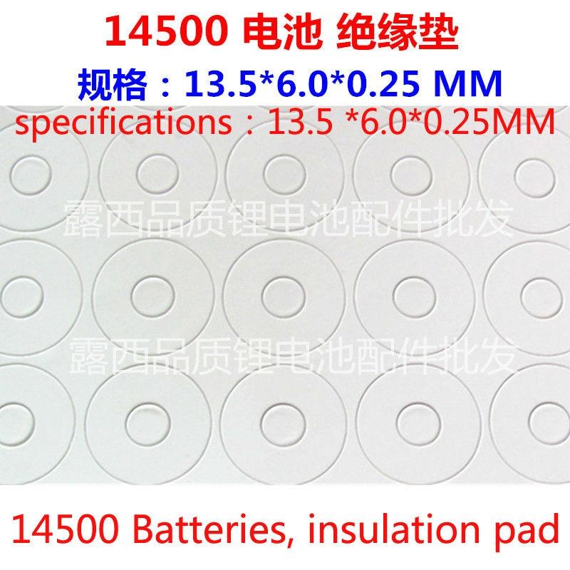 100 pçs/lote 14500 bateria de lítio de alta temperatura da isolação de propósito geral junta de papelão branco ponta oca superfície pad
