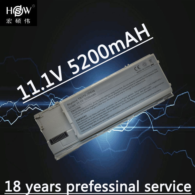 HSW 5200mAh Laptop Battery For Dell Latitude D620 D630 D631 M2300 KD491 KD492 KD494 KD495 NT379 PC764 PC765 PD685 RD300 TC030