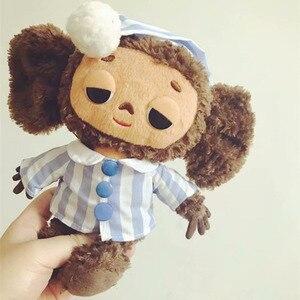 Супер-милая плюшевая игрушка в шапке с большими глазами и ушащей обезьянкой, мягкая кукла Чебурашка, русская аниме игрушка, для детей, для сна, кукла в подарок