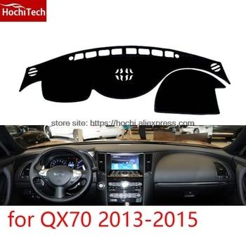 대시 보드 매트 보호 패드 그늘 쿠션 photophobism 패드 자동차 스타일링 액세서리 인피니티 qx70 2013 2014 2015