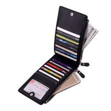 Мужской кожаный кошелек с отделением для карт вместительный