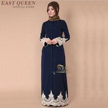 Female casual elegant Abaya long dress full sleeve lace Turkish Kaftan hot sale women Islam Muslim clothing dress  AA3152  F