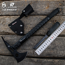 HX OUTDOORS Camping tactics axe, jungle axe, fire ax, camp mountain war axe (Strengthen the version)