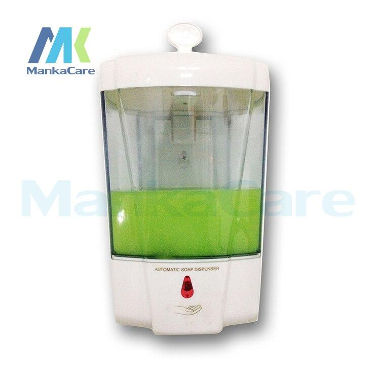 Manka Care Dental Clinic Automatic Sensor Bathroom Liquid Soap Dispenser Touchless Kitchen Dental Hospitals / Clinics|hospital kitchen|hospital soap|  - title=