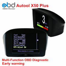 Hot Sale Original AUTOOL X50 PLUS Car OBD Smart Digital & Early Alarm Fault Code Multi-Function Meter Display Free Shipping