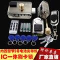 Puerto de la batería de copia de seguridad 2 controles remoto adaptador de corriente 12 V Eléctrico Integrado IC 13.56 MHZ lector RFID puerta IR intercom bloqueo de acceso
