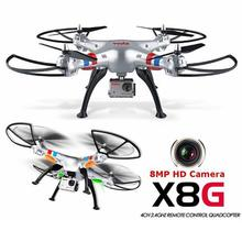 EU Plug hot sale new design For Syma X8G 2.4G 6Axis RC Quadcopters With 8.0MP 1080P Camera 4 Battery EU Plug