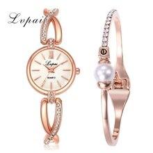 Lvpai Brand Watches Set Women Bracelet Jewerly Dress Quartz