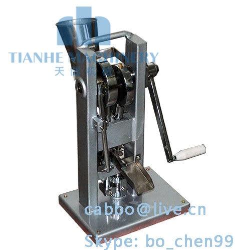 Manuale Solo pugno tablet press machine, pillola pressa TDP-0/azionati a mano/compresi tramoggia