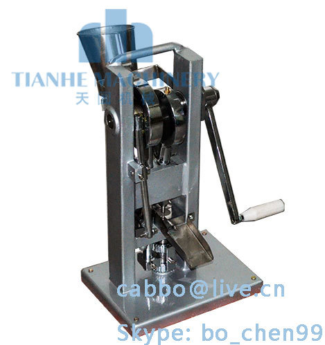 Manual Single punch tablet press machine ,pill press machine TDP-0 /hand operated / including hopper 1pc hand operated oil press machine for family
