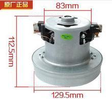 220 В 1200 Вт медь пылесос мотор для philips FC8347 QW12T-05F для керхер для electrolux для midea для haier