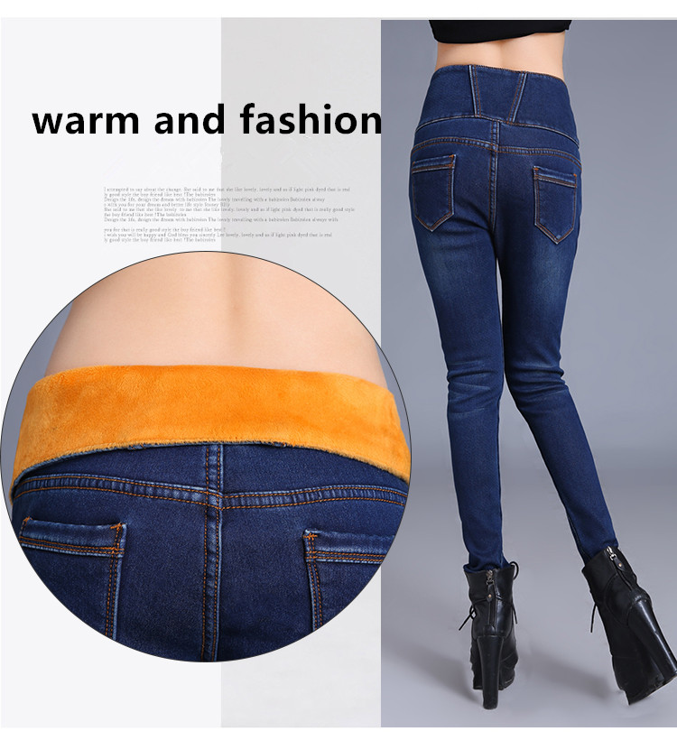 Velvet Cashmere Winter Thick Warm Jeans Women Pants High Waist Black Blue Jeans Girls Stretching Jeans Large Size Denim Trousers blue sky cashmere blue sky cashmere кашемировый кардиган с шелком 160842