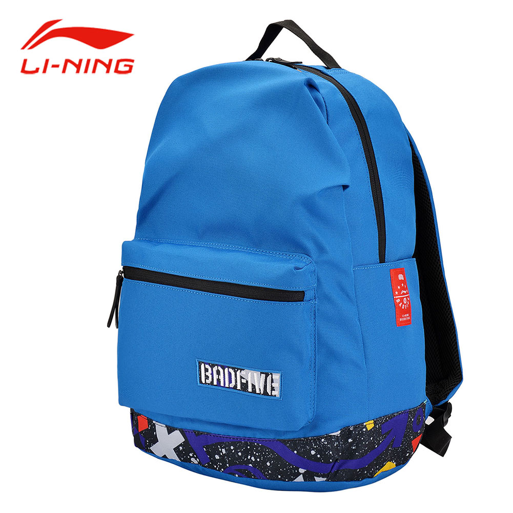 Li-Ning BAD FIVE 29L Basketball Backpack Quality Polyester Sports Bags LiNing Boys Girls Stylish Training Backpack ABSM053