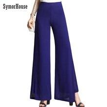 Hot sale Wide Leg Pants Women High Waist