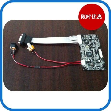 VGA AT070TN83 driver board AV driver board