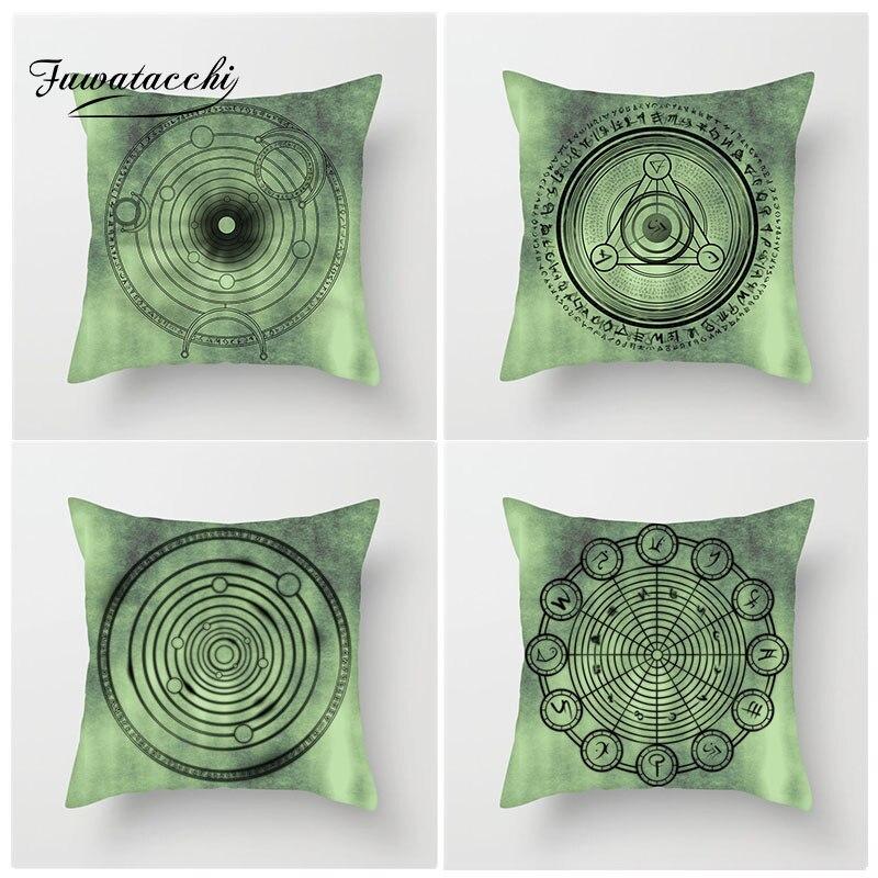 Fuwatacchi vert magique tableau géométrique housse de coussin cercle étoiles plaque tournante taie d'oreiller décoration de la maison accessoires taies d'oreiller