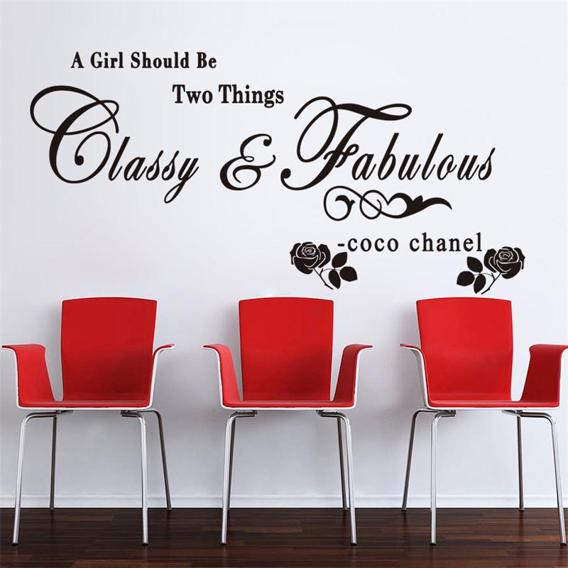 8380 1 Free shipping quote wall stickers classy fabulous wall stickers for kids room girls wall stickers home decor wall sticker