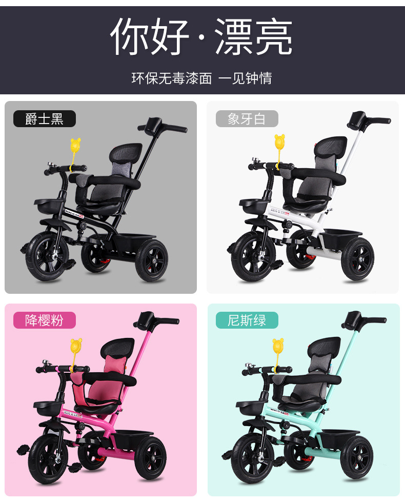 Children's Pedal Tricycle 1-3-5 Years Old Baby Stroller Baby Bicycle Stroller Travel Umbrella Car Baby Trike