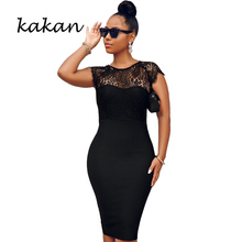 Kakan summer new sexy womens dress lace stitching slim slimming black casual