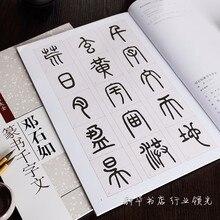 Livro Caligrafia chinesa Caráter Selo Deng Shiru Mil Personagem Clássico Shu Zhuan Shu Fa Mao Bi Zi, 67 páginas
