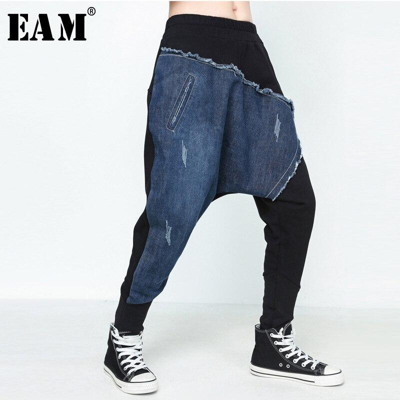 [EAM] Осень 2018 г. новый шаблон моды личности джинсовые шить эластичная талия кросс-брюки прилив свободные женские брюки YC22301