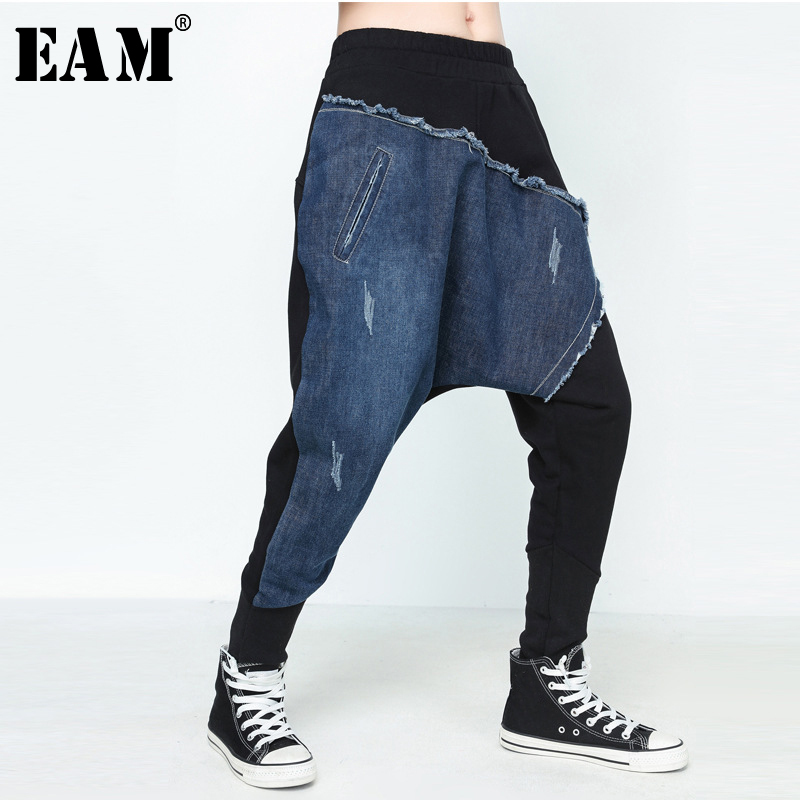 [EAM] 2019 Spring New Pattern Fashion Personality Denim Stitching Elatic Waist Cross-pants Tide Loose Women Trousers YC22301