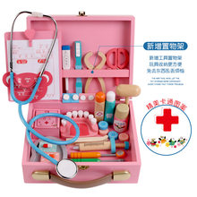 wooden Kids Funny Toys Doctor Play sets Simulation Medicine Box Pretent Doctor Toys Stethoscope Injections Children gifts(China)
