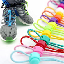 Stretching Lock lace 23 colors a pair Of Locking Shoe Laces Elastic Sneaker Shoelaces Shoestrings Running/Jogging/Triathlon(China)