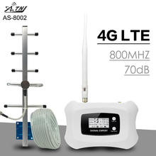 70dB 4G LTE 800 band 20 Cellular Signal Booster Mobile Phone Repeater AGC MGC Smart Cellphone Amplifier Antenna