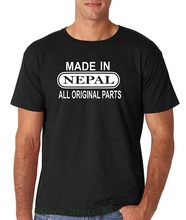 Made In Nepal All Orignal Parts&nbsp ; Men T Shirt White All Sizes Colors T Shirts Casual Brand Clothing Cotton(China)