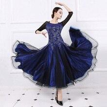 Ballroom Competition Dress For Women Tango Flamenco Waltz Dancing Skirt Adult High Quality 3 Color Ballroom Dance Dresses