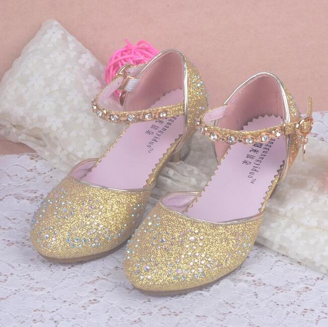 Mothercare Children S Shoes