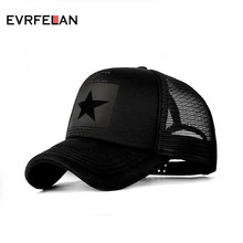 New Fashion Summer Baseball Cap Women Men Mesh Breathable Snapback Cap Unisex Adjustable Sport Hats Dad Hat Bone Drop Shipping(China)