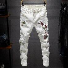 Nakış elastik kot delik düz tahrip kot rahat ince yırtık kot baskılı erkek pantolon Denim siyah beyaz mavi